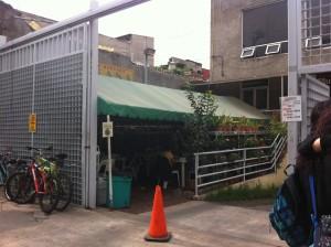 Restaurante Mikasa